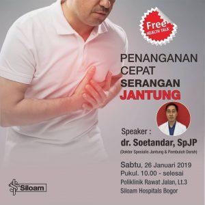 """Health Talk """"Penanganan Cepat Serangan Jantung"""" RS Siloam Bogor"""