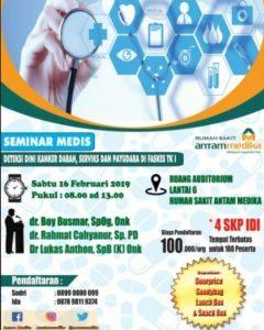 Seminar Medis RS Antam Medika
