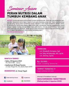 Seminar Awam Peran Nutrisi Dalam Tumbuh Kembang Anak