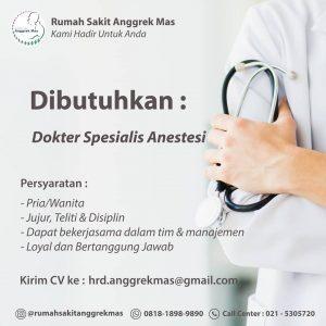 Lowongan Kerja Dokter Spesialis Anastesi RS Anggrek Mas
